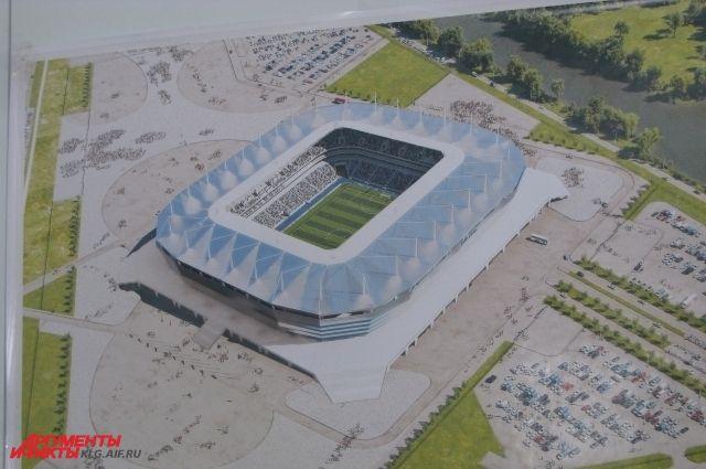 Стадион ЧМ-2018 в Калининграде планируют открыть концертом.