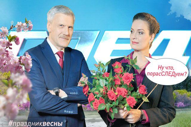 О том, чтобы их поздравил Владимир Ташлыков, он же Николай Круглов, мечтает, наверное, половина наших женщин.