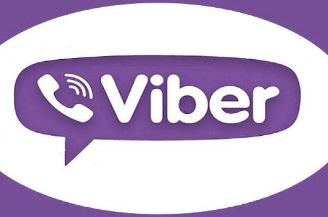 Viber запустил функцию для шопинга