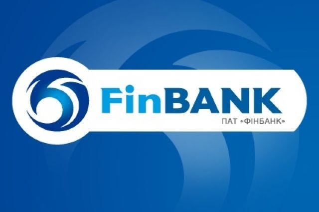 ПАО «Финбанк» подало на рассмотрение Национального банка Украины (НБУ) заявку на самоликвидацию