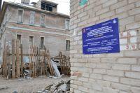 Капитальный ремонт идёт во многих домах.