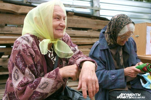 18 граждан Калининградской области перешагнули 100-летний рубеж