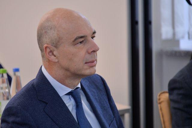 Силуанов поведал обыстром росте доходов бюджетов регионов