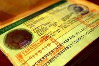 Проект новой редакции оформления виз предусматривает возможность оформления виз в электронном виде