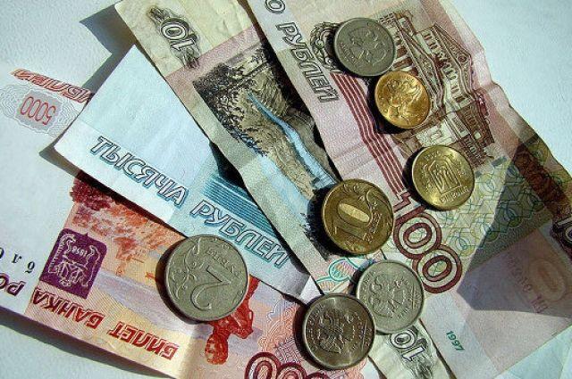 Областной бюджет увеличили практически на3 млрд руб.