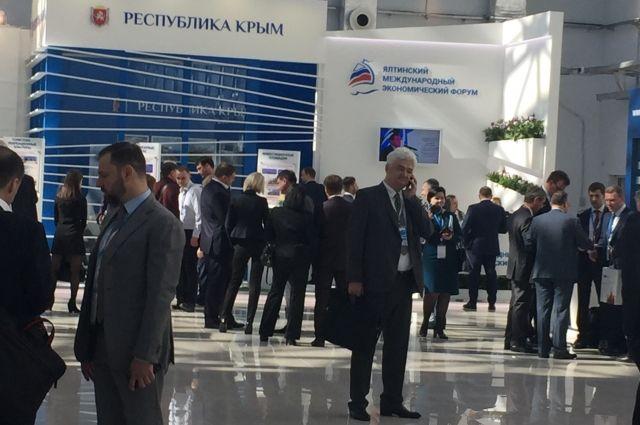 Кубань заключила договоров на140 млрд руб. на русском инвестфоруме вСочи