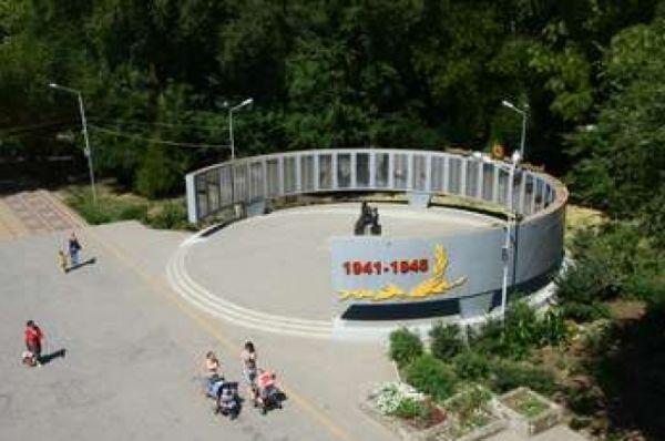 Мемориал «Стена памяти».