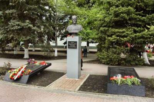 Мемориал «Клятва поколений».