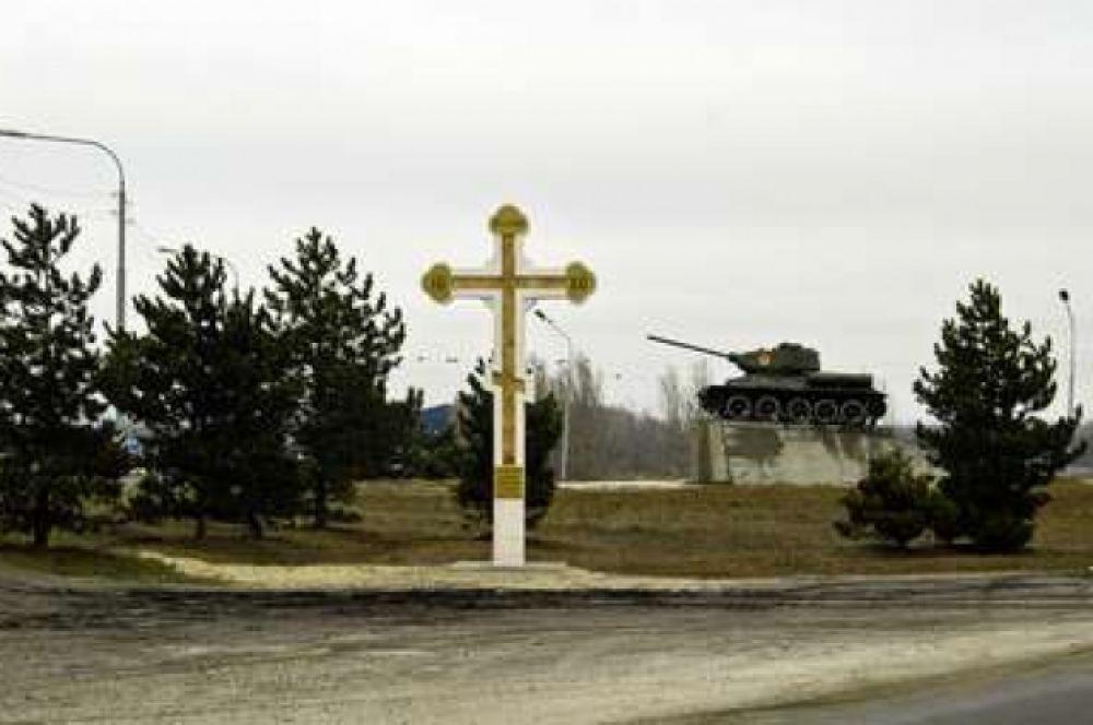 Батайск со всех сторон защищён Поклонными крестами.