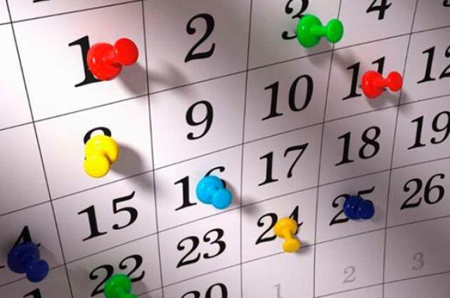 Украинцев весной ожидает шесть праздничных выходных