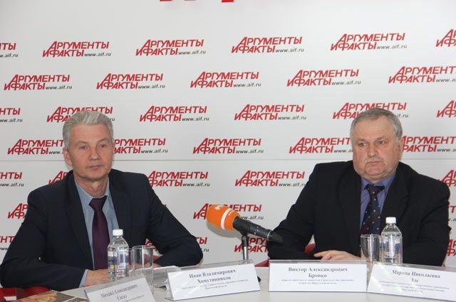 Иван Хомутинников и Виктор Бровко
