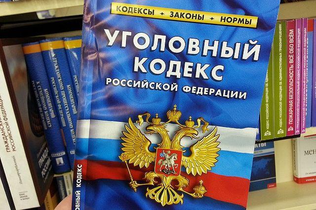 В РФ вынесли первые вердикты постатье офальсификации финотчетности