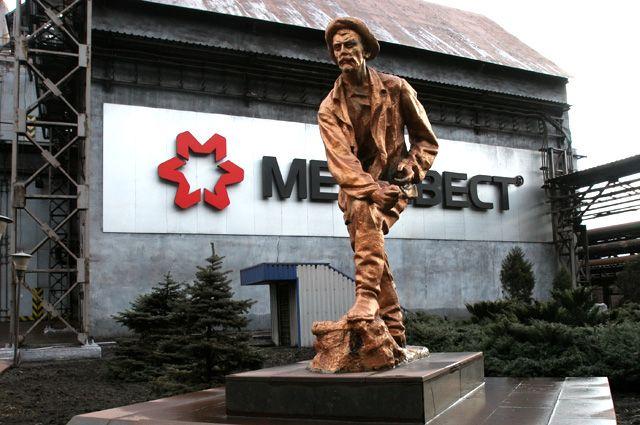 Енакиевский металлургический завод.