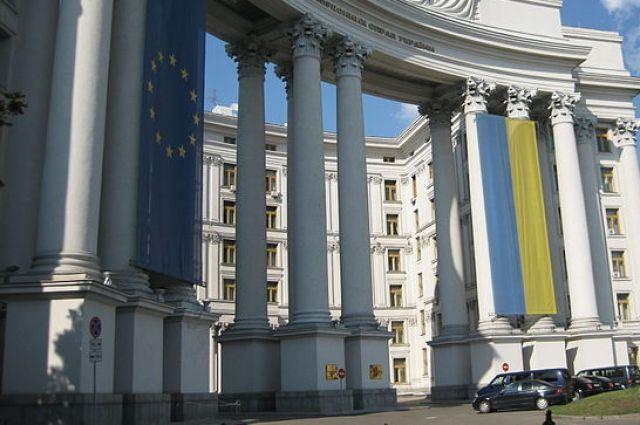 Киев подписал меморандум сМВФ