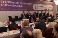 VIII аптечный саммит «Эффективное управление аптечной сетью».