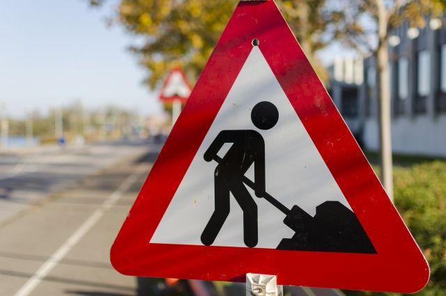 Дороги сузят в Октябрьском и Калининском районах