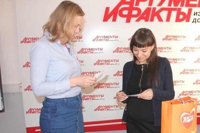 Пара №10 - семья Поповых - заняла 4 место.