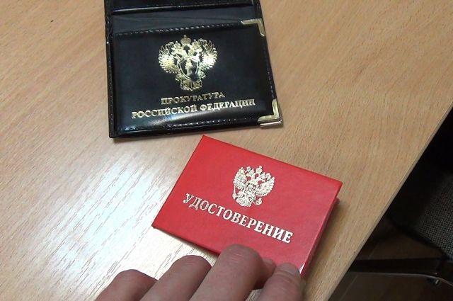 Задержан калининградец, выдававший себя за заместителя генпрокурора РФ.