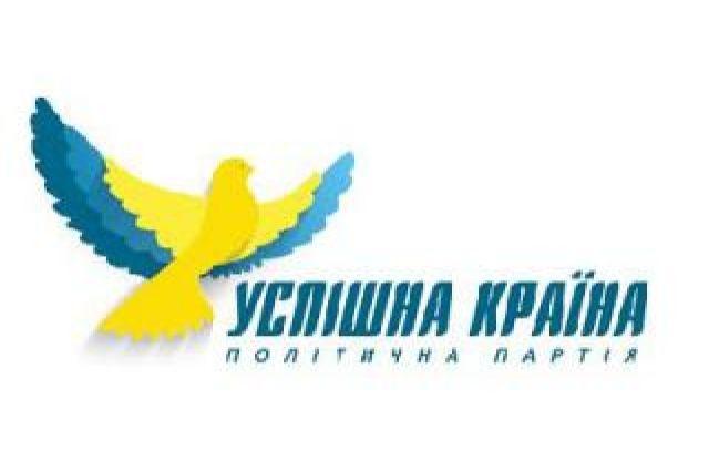 «Успішна країна» прокомментировала заявления Анатолия Матиоса