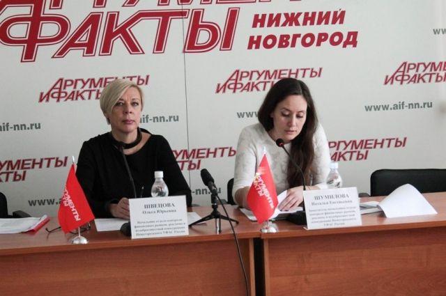 Сотрудники Нижегородского УФАС в пресс-центре «Аиф-НН» рассказали о нарушениях на рынке рекламы микрозаймов