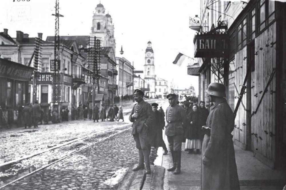На улицах Минска, 1918 год.