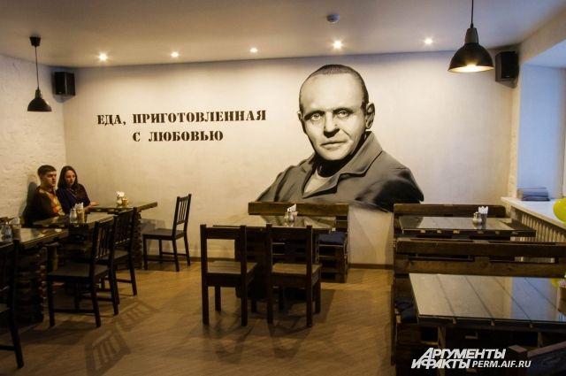 На стене в пермском кафе нарисовали известного людоеда.