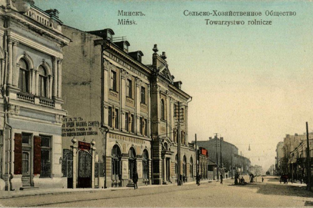 Дворец Чапского, 1909 год.
