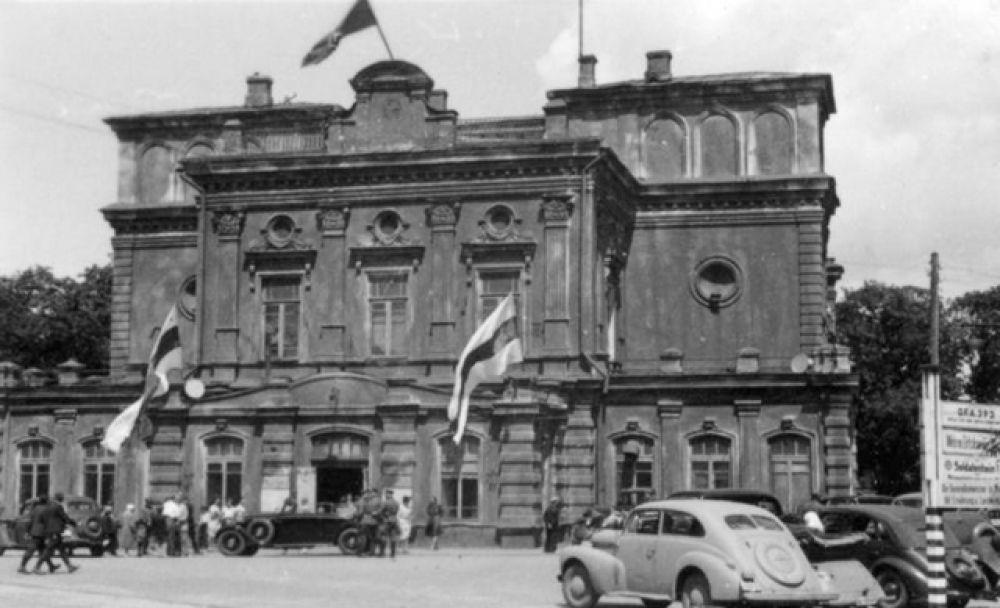 1943 год в Минске.