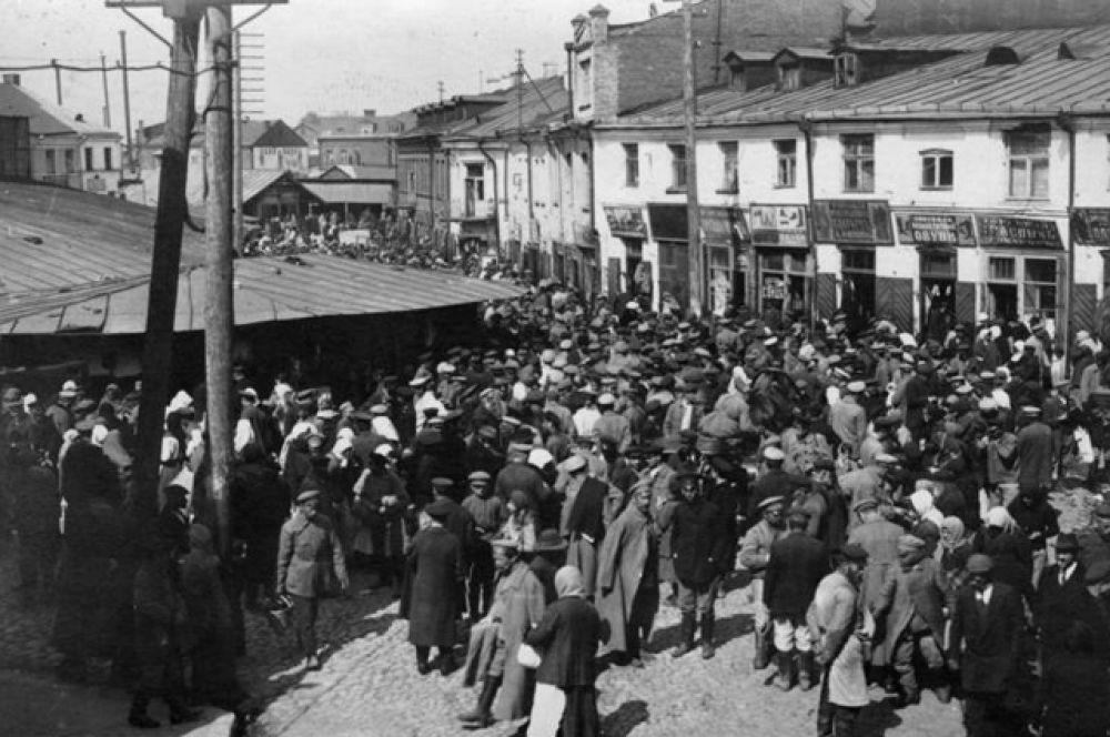 Низкий Рынок, 1918 год.