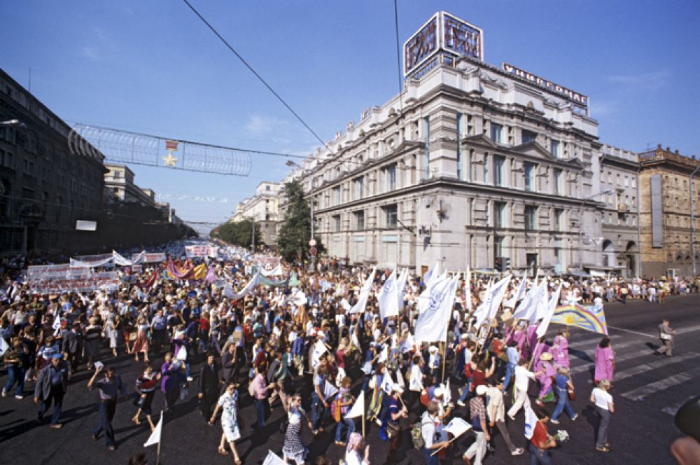 «Марш мира» на улицах Минска, 1982 год.