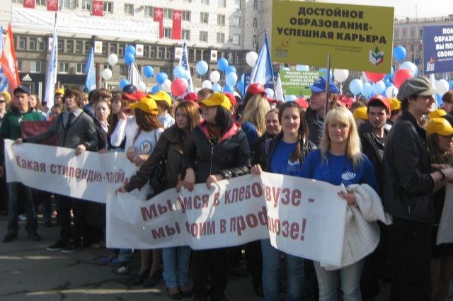 Демонстрации в наше время стали более мирными, чем в прошлом веке.