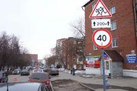 Дорожный знак, ограничивающий скорость, был похищен со стойкой.