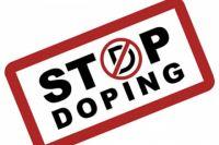 Закон отделяет Национальную антидопинговую лабораторию от Национального антидопингового центра