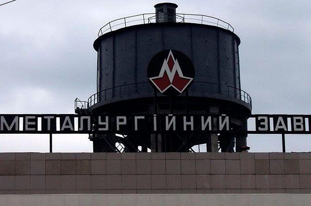 Донецкий металлургический завод.