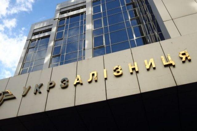 Генпрокуратура провела обыски вофисах оператора украинских железных дорог