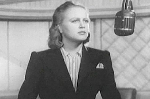 «Боевой киносборник № 8. Ночь над Белградом» (1941)