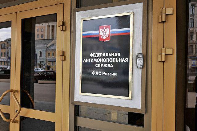 ФАС РФ заподозрила подрядчиков-строителей вценовом сговоре вСамарской области