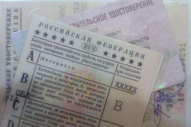 Полицейские задержали бийчанина, который напечатал водительское удостоверение напринтере