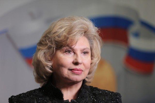 Москалькова повстречалась сукраинским омбудсменом Лутковской