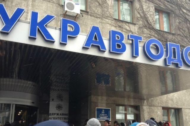 В.Омелян объявил обувольнении должностного лица Укравтодора после скандала