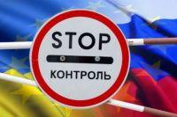 Запрет вводится на продукцию российских компаний РусВинил  и Каустик