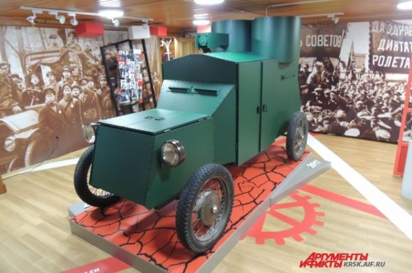 Броневик Ленина - точная копия машины, на которую взбирался великий вождь.