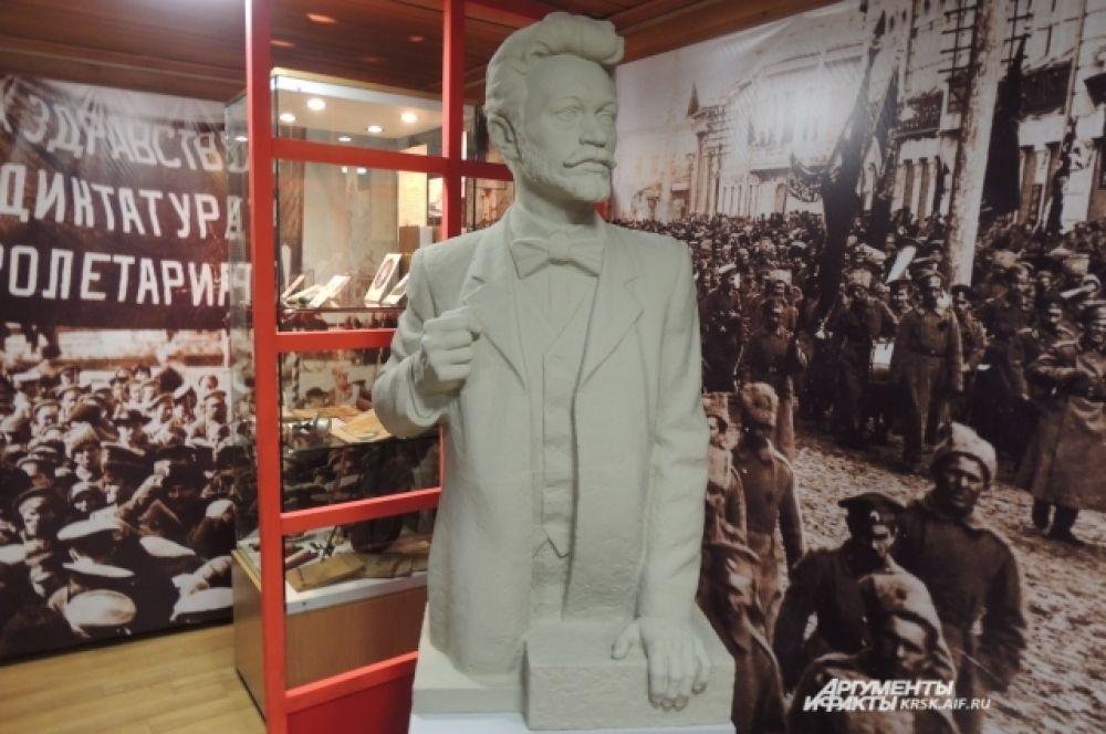 Красноярский революционер - Пётр Красиков.