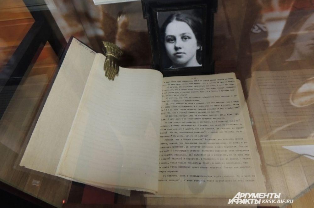 Уникальный дневник 17-летней красноярской гимназистки времён революции.