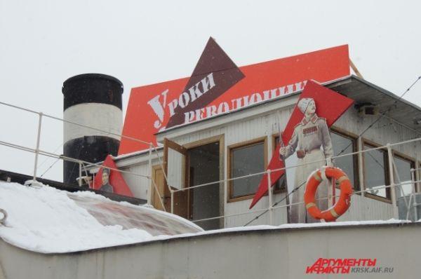 Пароход «Святитель Николай» преобразили в символ революции - крейсер «Аврора».