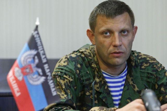 ДНР объявила торговую блокаду Киеву