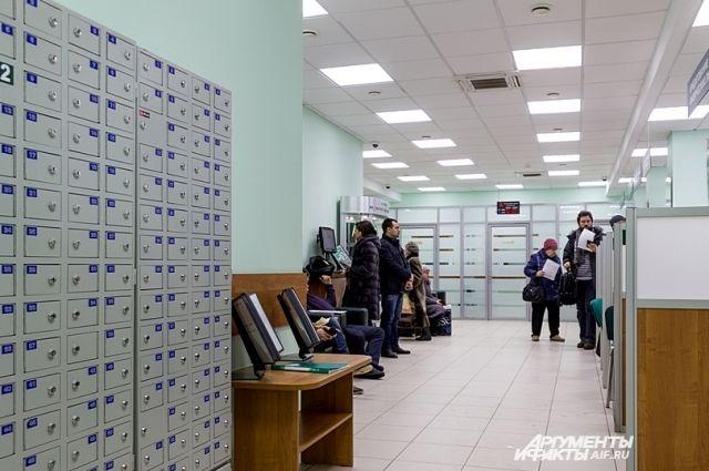 ВТатарстане суд арестовал экс-главу Татфондбанка