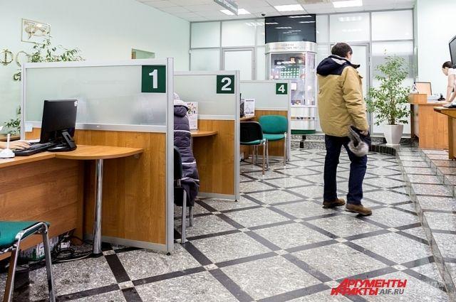 Клиенты банка до последнего надеялись на санацию.