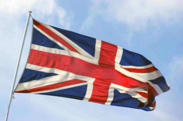 Англия желает отказаться отвыплатыЕС €60 млрд после Brexit
