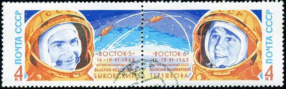 Сцепка почтовых марок СССР, 1963 год.